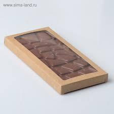 Коробки для плиток шоколада